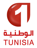 national tv tunisie direct arabic channel online live tv streaming